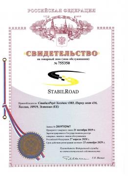 Certificate 755350-TM-450-23RU